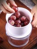 手動榨汁機學生多功能簡易家用水果壓橙器迷你小型炸檸檬杯便攜擠