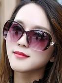 新款偏光太陽鏡女防紫外線時尚墨鏡女韓版潮圓臉小臉女式眼鏡  魔法鞋櫃