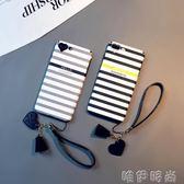 手機殼 蠶絲iphone6splus手機殼軟全包蘋果6s簡約情侶掛繩7plus日韓8女X 唯伊時尚