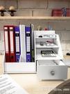 雙格帶抽屜多層組合文件架桌面收納盒置物架...