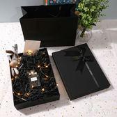 ins風禮品盒口紅禮物盒子精美韓版簡約生日禮盒空盒大號包裝盒女   LN4258【東京衣社】