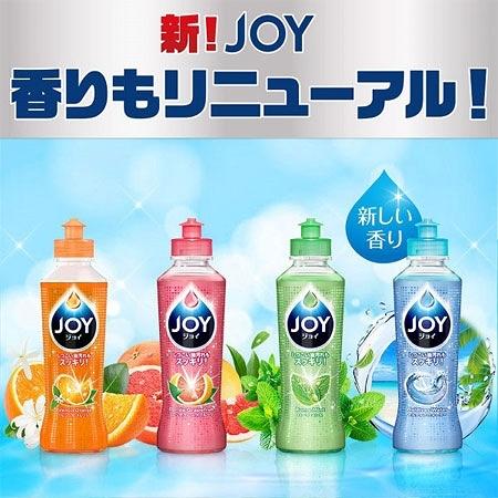 日本 P&G JOY 濃縮洗碗精 315ml 大容量 廚房 清潔 清潔劑 碗盤 洗碗精