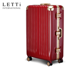 LETTi  太空鋁行II 29吋鋁框行李箱(紅配金)