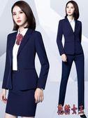西裝外套 2019新款小西裝外套女士職業裝女套裝西服上衣正裝OLTA560【花貓女王】