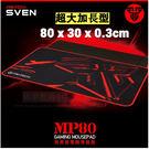 現貨 超大滑鼠墊 80x30x0.3cm 電競專用 FANTECH MP80 精準控制型精密防滑電競滑鼠墊 (加長型)