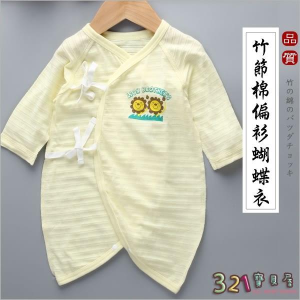 蝴蝶衣連身衣新生兒竹節棉嬰兒睡衣日本暢銷-321寶貝屋