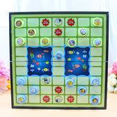 磁性折疊鬥獸棋 兒童磁石鬥獸棋卡通益智遊戲