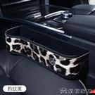 汽車座椅縫隙置物盒車載儲物盒車內用品多功能夾縫收納盒整理箱 【618特惠】
