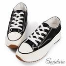 厚底鞋 簡約經典增高鬆糕底帆布鞋-黑