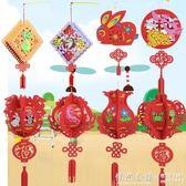 中秋節燈籠幼兒園兒童卡通手提燈籠手工制作diy材料包裝飾花燈  怦然心动