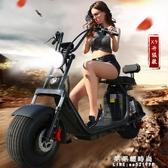 新款哈雷電動電瓶車成人電動摩托車雙座滑板車大輪寬胎輕便踏板車 果果輕時尚NMS