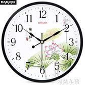 掛鐘 巴科達鐘表掛鐘客廳現代簡約時鐘家用靜音個性創意時尚掛表石英鐘 Igo阿薩布魯