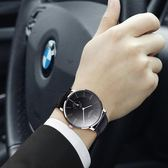 手錶男士超薄帶男錶 時尚防水全自動機械錶潮流  智聯 igo