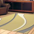 范登伯格 艾斯 簡約風進口地毯-曲線16...
