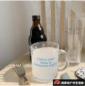日月夜玻璃杯浪漫情侶禮品表白水杯馬克杯【探索者戶外生活館】