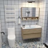 北歐現代簡約浴室櫃 實木吊櫃美式櫃衛浴鏡櫃洗臉 洗手盆櫃組合 PA15304『男人範』