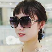 太陽鏡女防紫外線新款潮流圓臉個性白搭簡約大框墨鏡優雅鏤空   電購3C