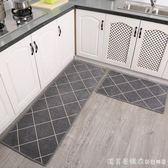 廚房地墊北歐腳墊進門地毯門墊腳墊防滑門口家用長條防油吸水 NMS漾美眉韓衣