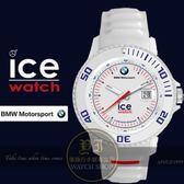 ICE Watch x BMW系列F1賽車聯名限量腕錶-白/48mm BM.SI.WE.B.S.13公司貨/禮物