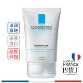 LA ROCHE-POSAY 理膚寶水 水感超保濕晚安凝膜 75ml(台灣公司貨 / 可集點)【巴黎丁】