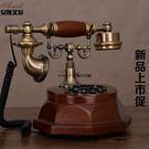 仿古電話機歐式 YG-90206