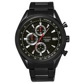 SEIKO 時光啟程三眼計時時尚腕錶-黑