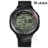 JAGA 捷卡 / M1178-A / 冷酷電子運動計時鬧鈴防水冷光照明橡膠手錶 黑色 47mm