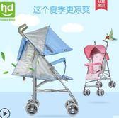 好孩子下小龍哈彼嬰兒推車可坐可躺超輕便折疊寶寶兒童傘車LD399Q 愛麗絲精品Igo