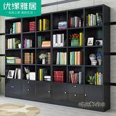 書櫃櫃子自由組合儲物櫃帶門書櫃書架簡約現代置物櫃客廳書櫃書櫥mbs「時尚彩虹屋」