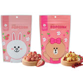 CANDY POPPY LINE兔兔/熊美裹糖爆米花(70g) 兩款可選【小三美日】
