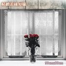 短門簾 浪漫經典復古白色蕾絲門簾 (窗製品門簾/短簾/門簾/咖啡簾)