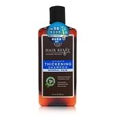 【美國 沛特斯】救髮B咖啡因洗髮精-稀疏髮質-355ml