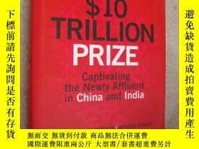 二手書博民逛書店The罕見$10 Trillion Prize: 精裝 Y857