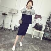 秋裝女新款套裝時尚針織衫毛衣裙子兩件套韓版寬鬆外套長袖潮  魔法鞋櫃