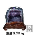 巴西紫水晶洞8.06kg #招財 #開運 #招財進寶 #避邪護身 #安宅送禮