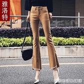 新款毛邊微喇褲女卡其九分褲子修身顯瘦開叉牛仔喇叭褲潮 居家物语