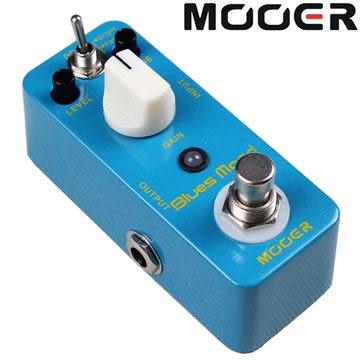 ★集樂城樂器★Mooer Blues Mood 破音效果器【Compact Pedal】MREG-BM