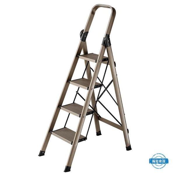 鋁梯鋁合金豪華家用折疊加厚人字伸縮梯子四五步工程行動樓梯wy