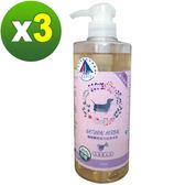 【環寶靈】寵物寶貝精油SPA洗毛乳(薰衣草)短毛犬500ml(3瓶/組)