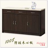 【水晶晶家具/傢俱首選】CX1508-10 艾威爾胡桃色4呎仿石紋(非石面)餐碗櫃