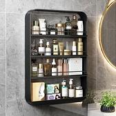 浴室收納架 衛生間馬桶上方置物架壁掛式洗漱台化妝品多層收納架子浴室免打孔【快速出貨】