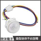 40W紅外線人體感應器(CH-LUX40)