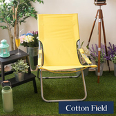 棉花田【新艾倫】可調式舒活折疊椅-3色可選黃色
