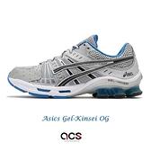 【六折特賣】Asics 慢跑鞋 Gel-Kinsei OG 銀 藍 幾何 男鞋 復古 運動鞋 【ACS】 1021A117021