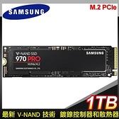 【南紡購物中心】Samsung 三星 970 PRO 1TB NVMe M.2 PCIe SSD(讀:3500M/寫:2700M/MLC) 台灣代理商貨