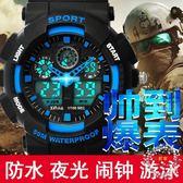 信佳青少年手錶男時尚潮流中學生正韓戶外運動電子錶夜光防水男錶
