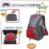 【山水網路商城】Rhino 犀牛 攻頂包_G117 台灣製 兩用攻頂包/登山背包/休閒背包/自行車背包/腰包