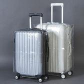 ✭慢思行✭【T22】PVC透明防水行李套 22吋 耐磨 防塵 保護 旅行 打包 整理 登機 拖運 海關