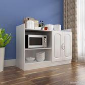餐邊柜櫥柜碗柜微波爐柜收納柜廚房柜子簡易客廳柜儲物柜igo     时尚教主