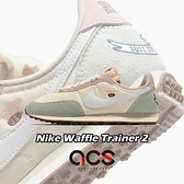 Nike 休閒鞋 Waffle Trainer 2 復古 米白 粉色 麂皮 女鞋 刺繡 【ACS】 DM7188-717
